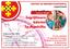 Invitație de înscirere la curs îngrijitoare bătrâni